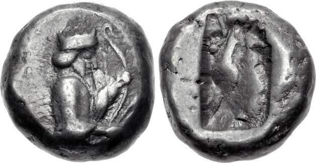 Moeda da Pérsia antiga, cunhada por Dário I.