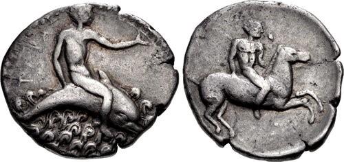 Golfinho em moeda grega cavalgando em ondas agitadas.
