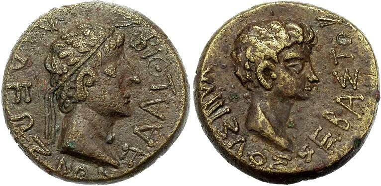 Moeda cunhada por um rei trácio em homenagem ao imperador romano Augusto.
