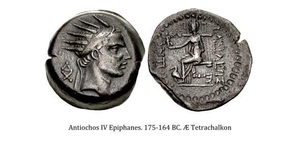Moeda de prata antiga de Antíoco IV do império Selêucida.